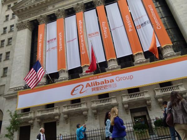 Alibaba feierte am Freitag, 19. September an der Wall Street sein Debut. Die Aktie schoss in die Höhe.